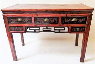 Antique Asian Carved Desk