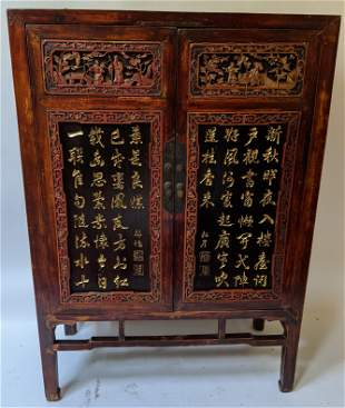 19th C. Chinese Carved Polychrome 2-Door Cabinet