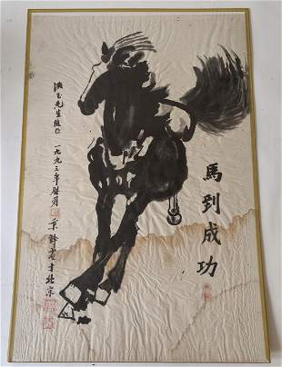 Chinese Watercolor of Horse
