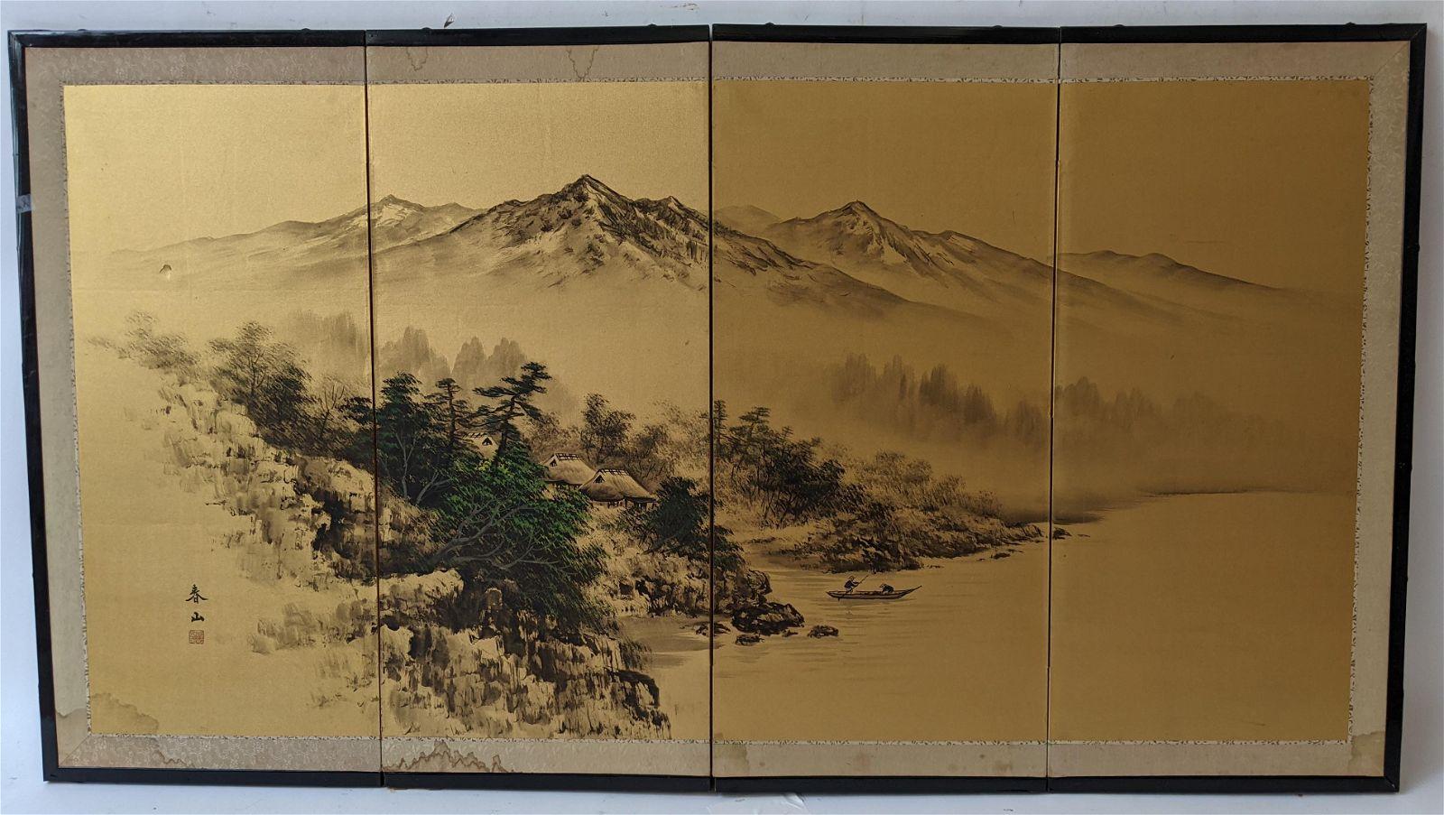 Printed Four-Panel Floorscreen