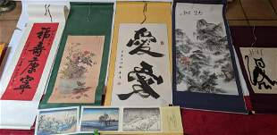Five Printed Scrolls and Folio