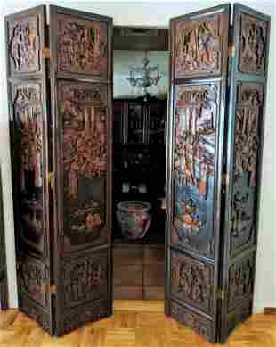 4-Panel Chinese Carved Wood Screen