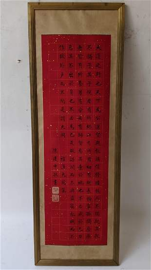 Chinese Painted Game Board, Framed