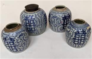 Four Chinese Blue & White Vases