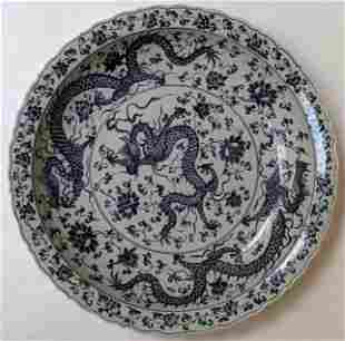 Chinese Porcelain Blue & White Charger