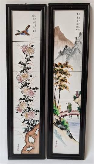 Pair Chinese Framed Tiles