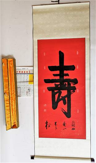 Boxed Asian Chinese Scroll