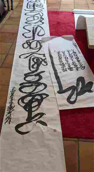 Two Chinese Painted Scrolls