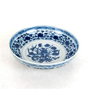 Chinese Porcelain Blue & White Late 19th C. Bowl