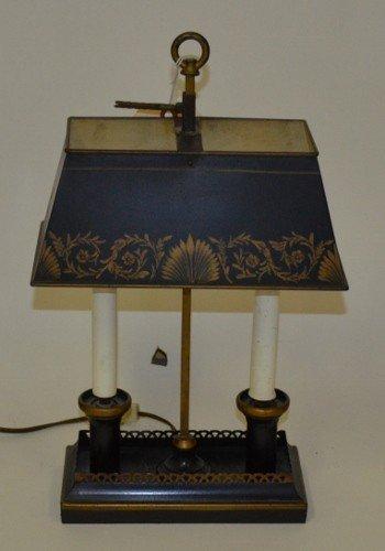 14: Bouliotte Lamp