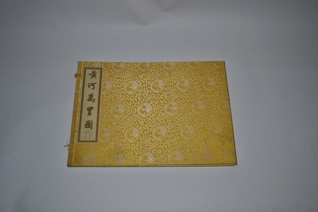 Japanese Printed Folio