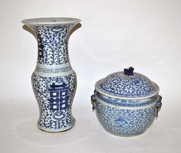 239: Chinese Vase and Bowl