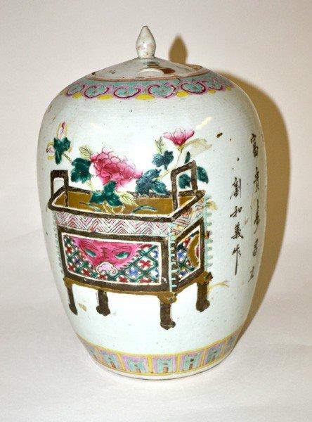 240: Chinese Vase