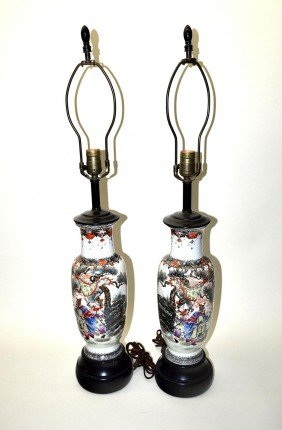 Pair Of Chinese Floral Lamps