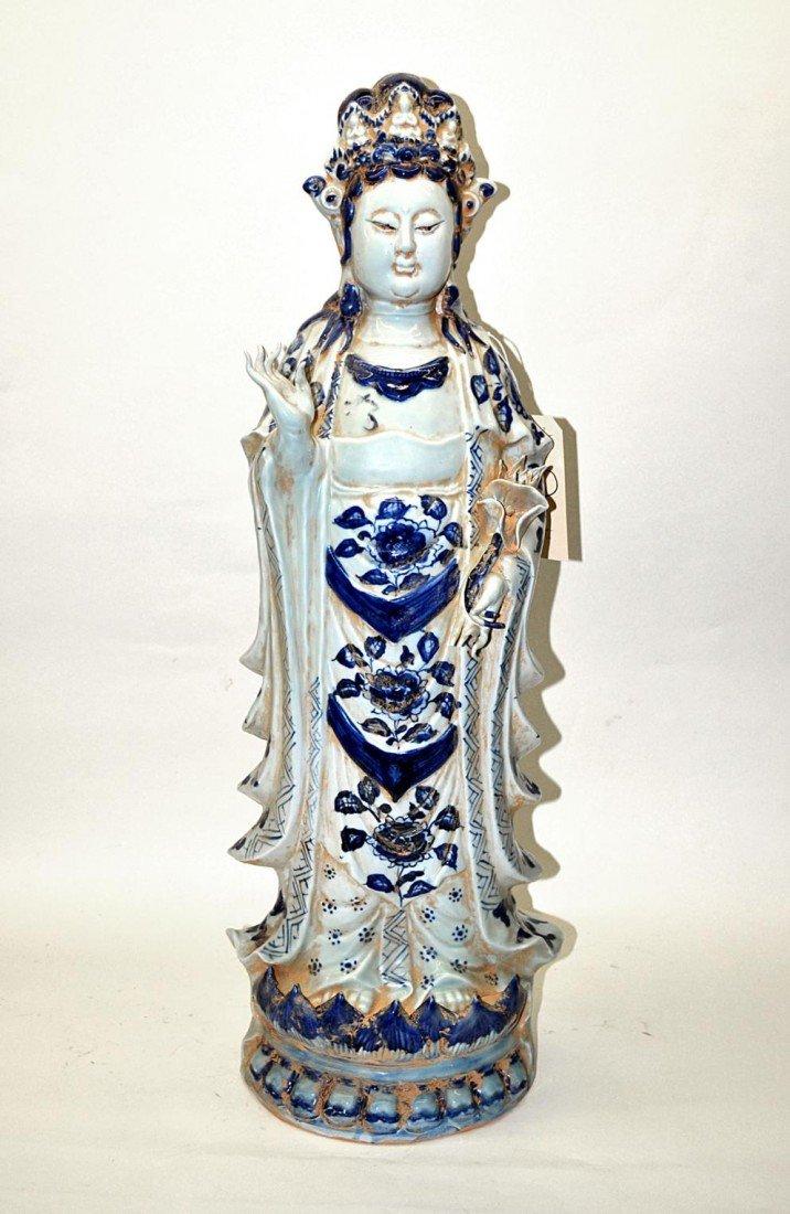 380: Chinese Quan Yin
