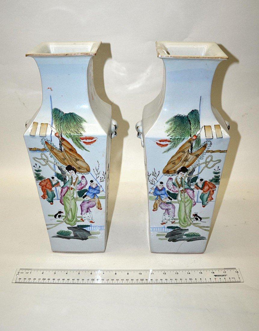 381: Pair of Chinese Vases