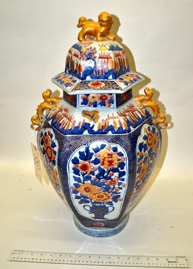 383: Chinese Ginger Jar
