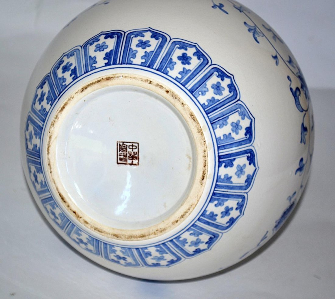 91: Chinese Blue & White Vase - 4