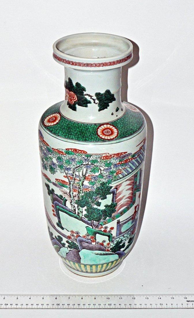 173: Chinese Porcelain Vase, Court Scene