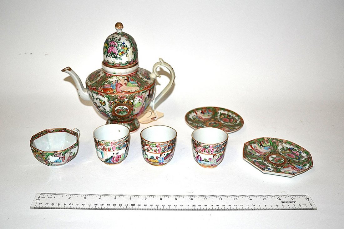 6: Assorted Chinese Rose Medallion Porcelain [ 7 pcs]