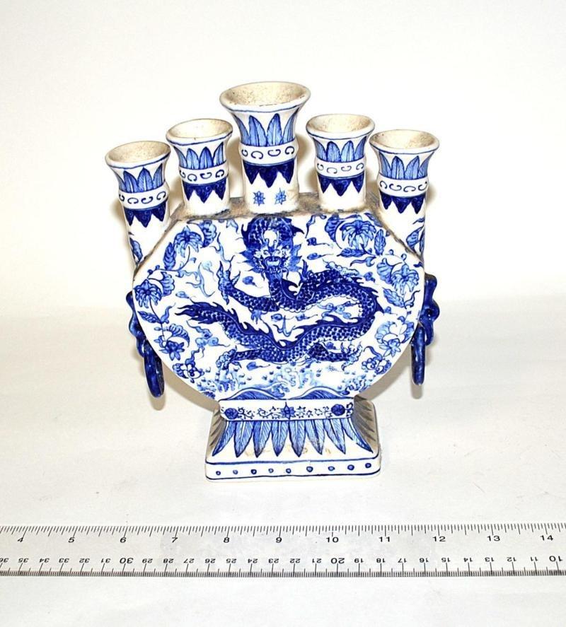 3: Chinese Blue & White Porcelain Tulip Vase