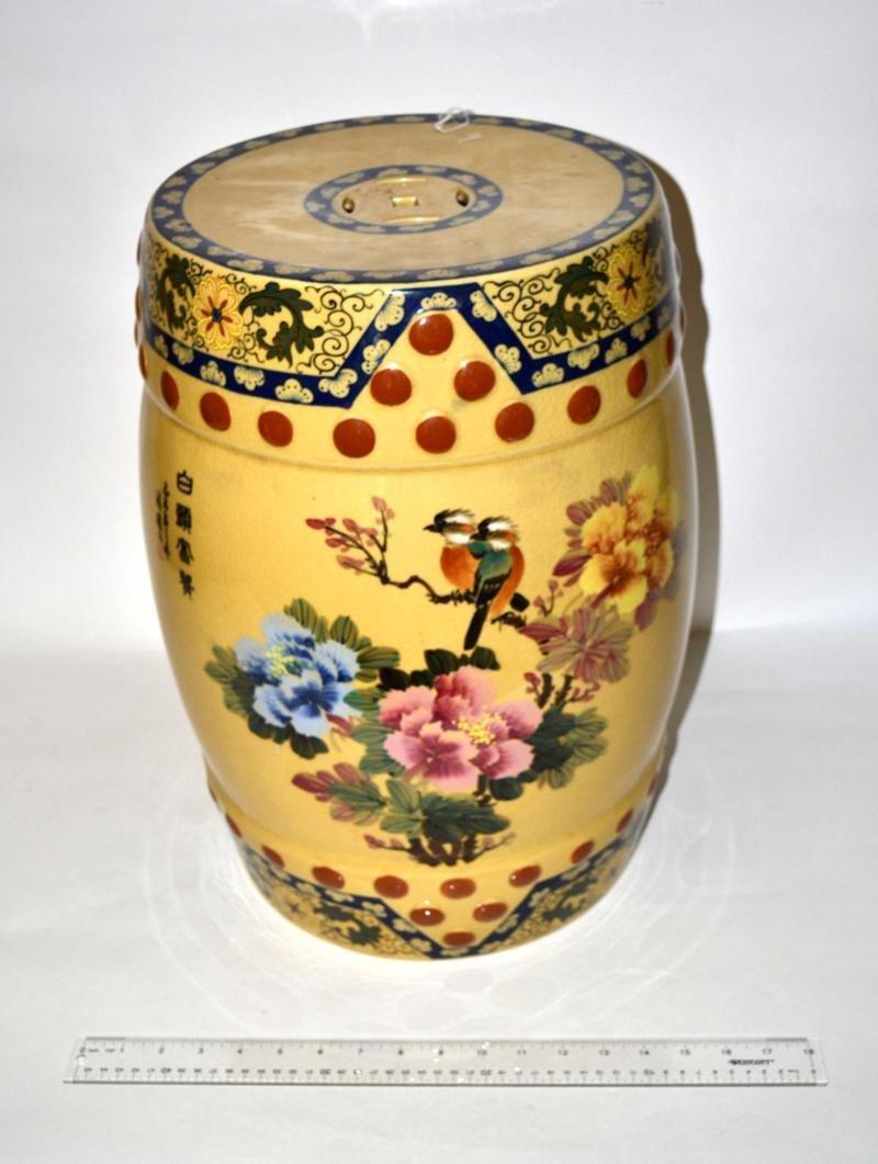7: Chinese Ceramic Garden Stool