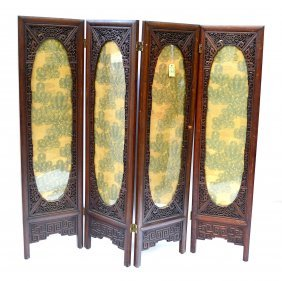 22: Aesthetic Movement Teak Screen W/Textile Inserts