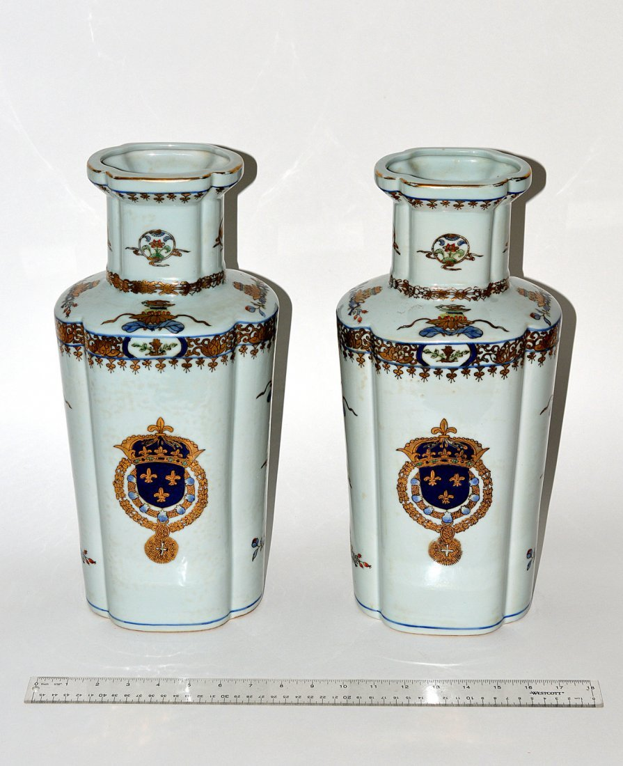 17: Pair of Chinese Export Vases