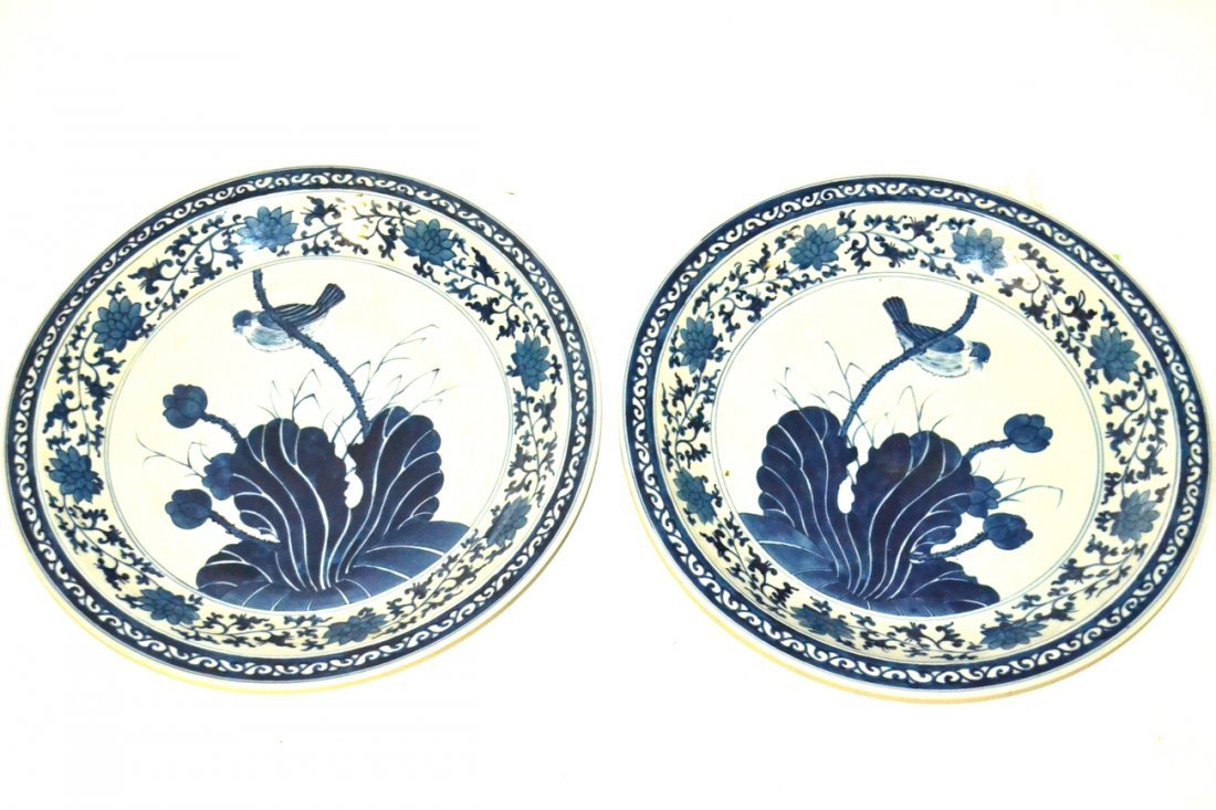 Pair of Blue & White Chargers