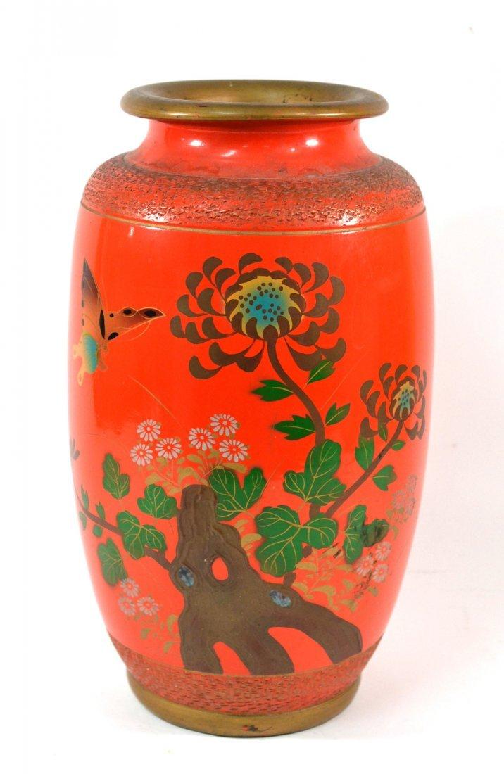 Red Floral Vase