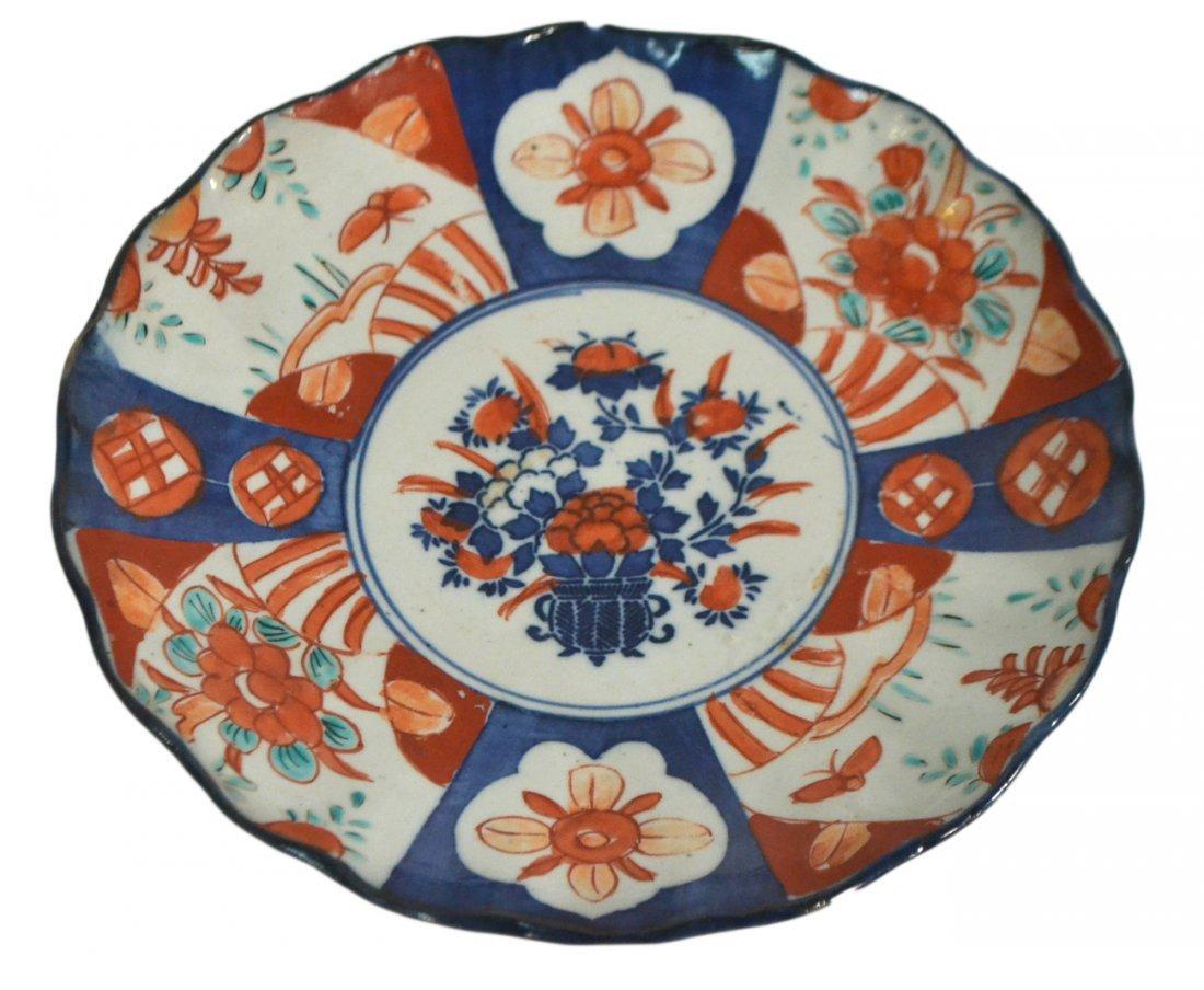 Imari Pattern Porcelain Plate