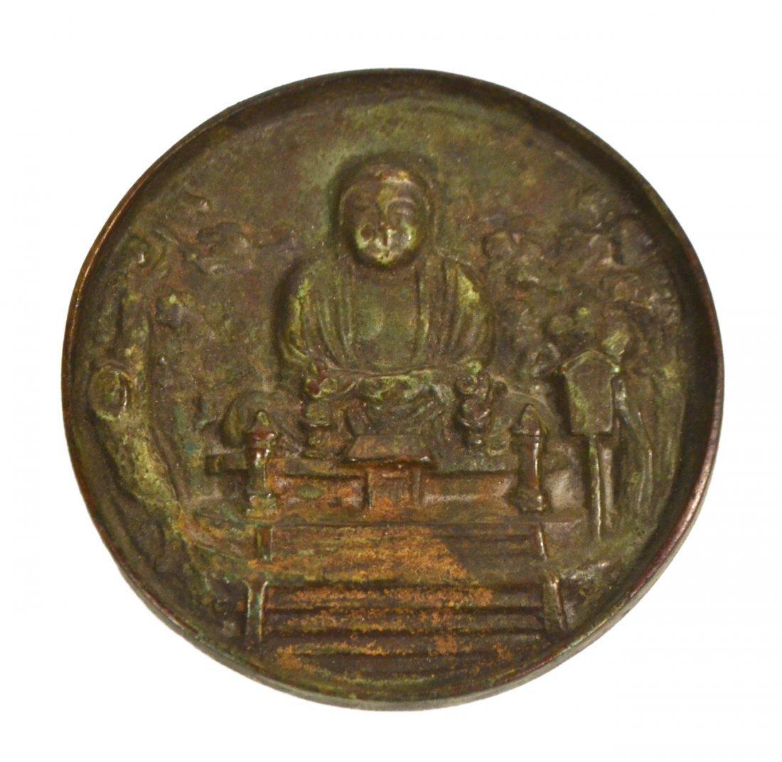 Chinese Bronze Hand Mirror