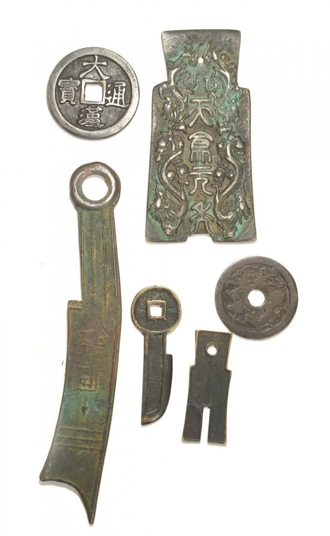 Six Asian Bronze Keys and Trinkets