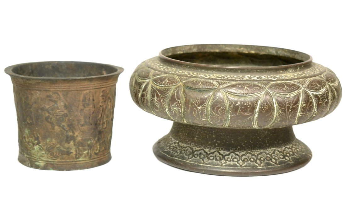 Two Asian Bronze Vessels