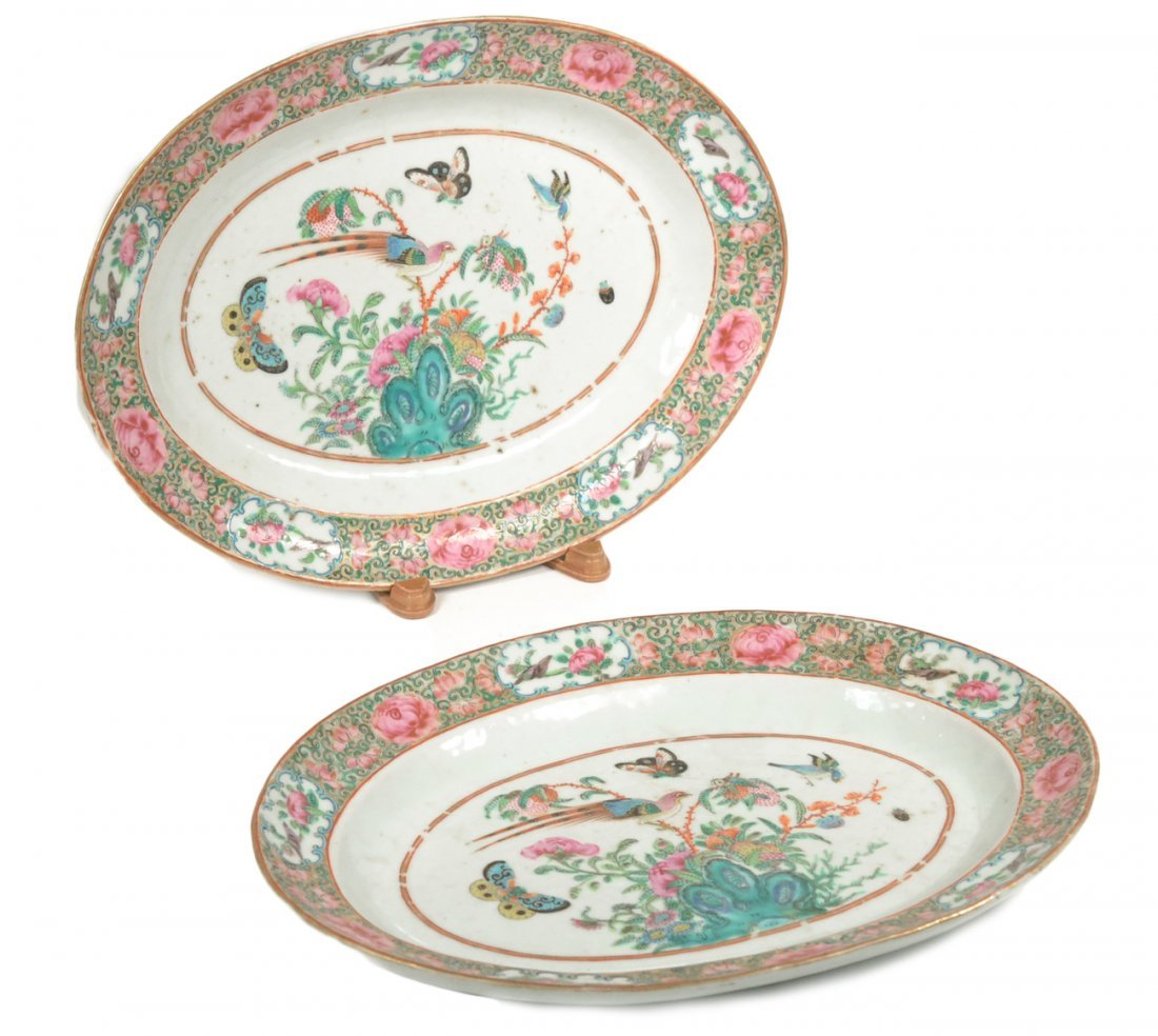 Vintage Chinese Famille Rose Platters