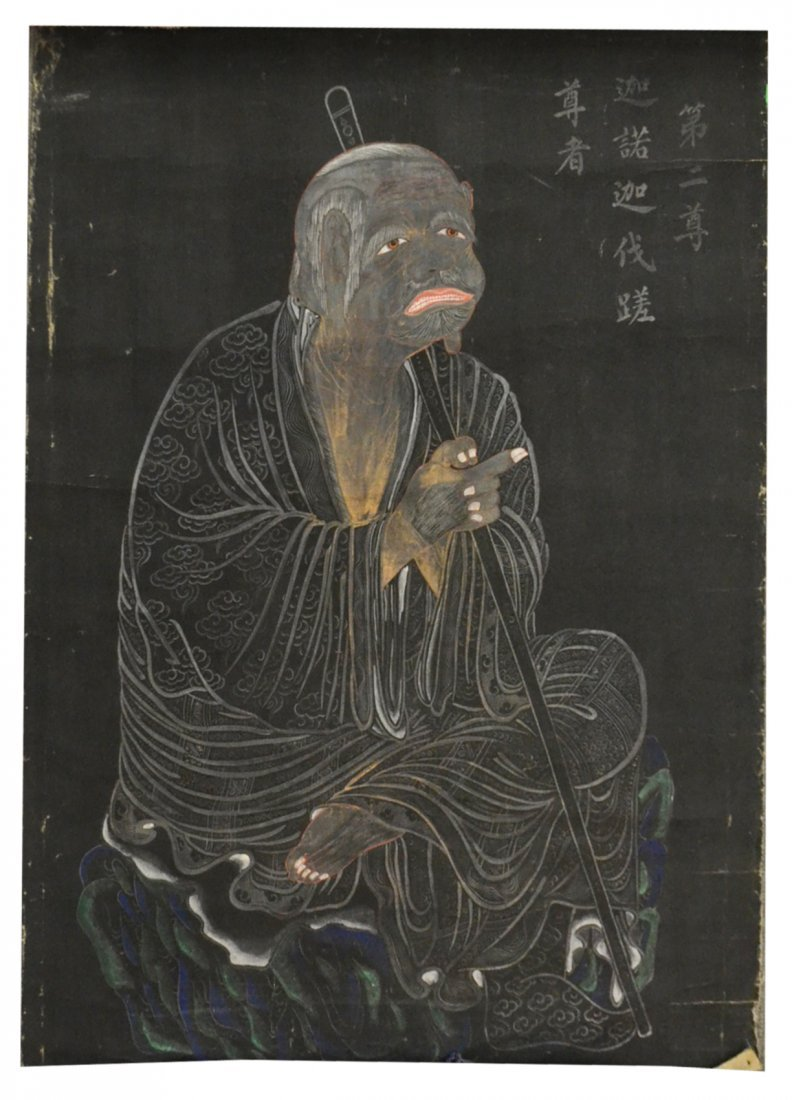 Antique Japanese Scroll - Dark Figure