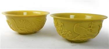 Pair of Yellow Peking Glass Bowls