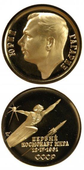 U.S.S.R 1961 Space Program Gold Medal