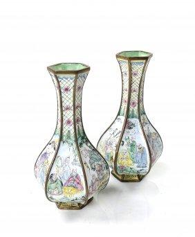 Pair Of Chinese Enameled Vases