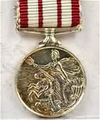 British Palestine Campaign Medals