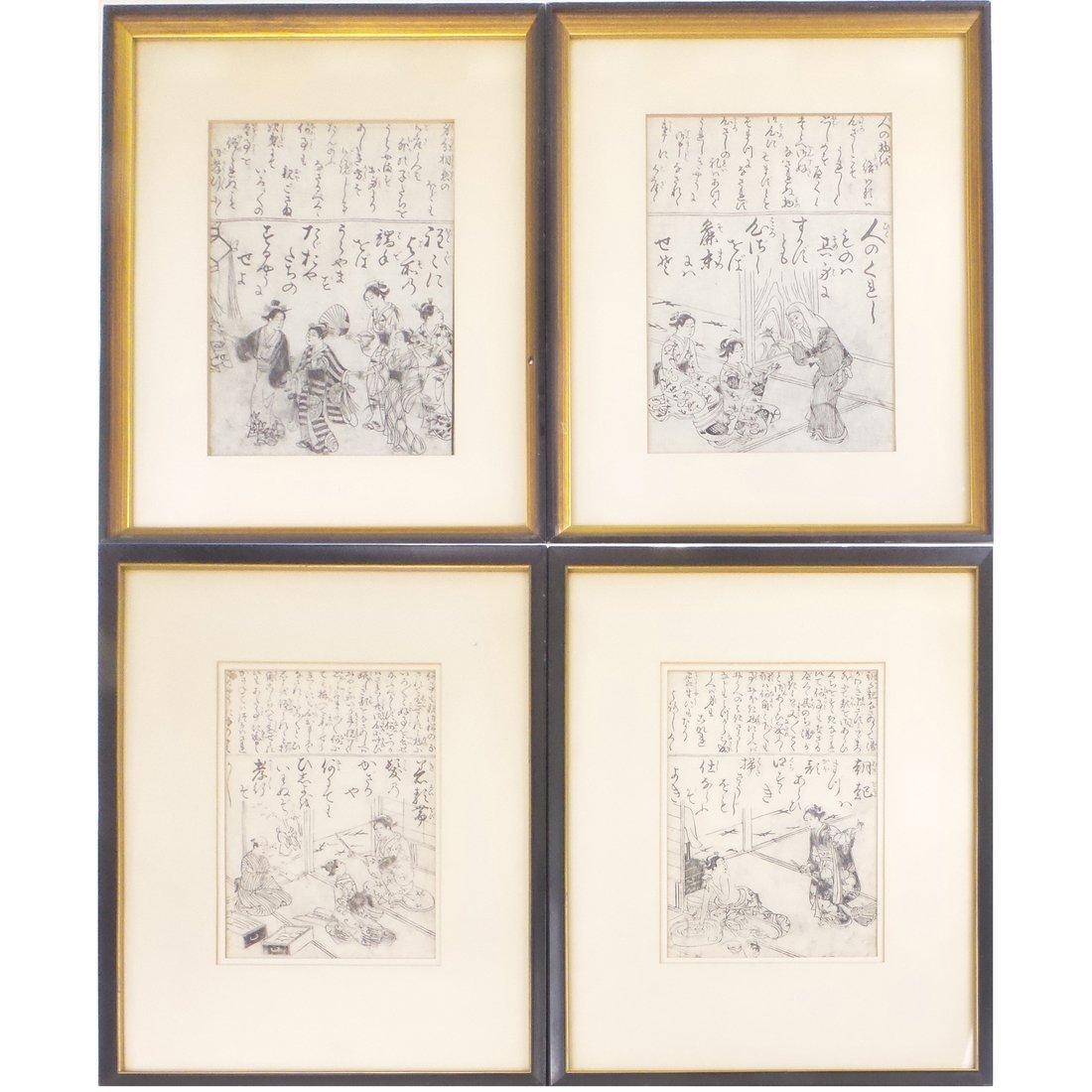 Four Framed Japanese Prints