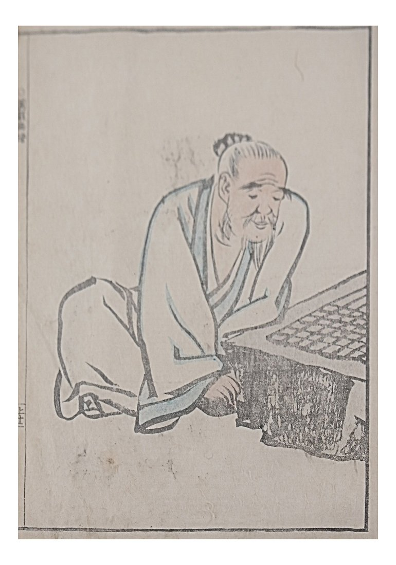 Framed Print of a Chinese Scholar