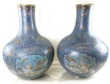 Pair of Decorated Enamel Vases