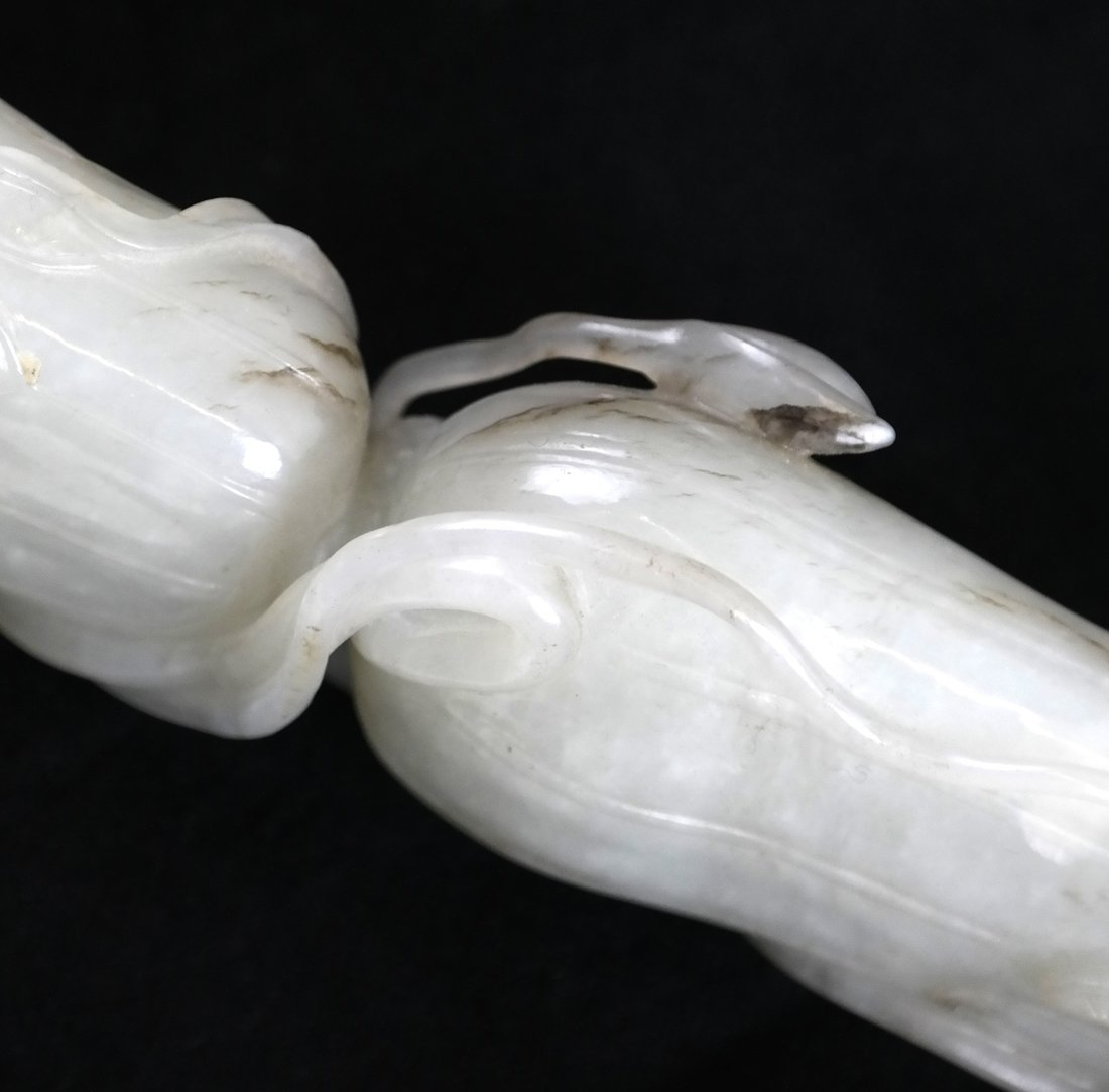 Small Jade Vase - 7