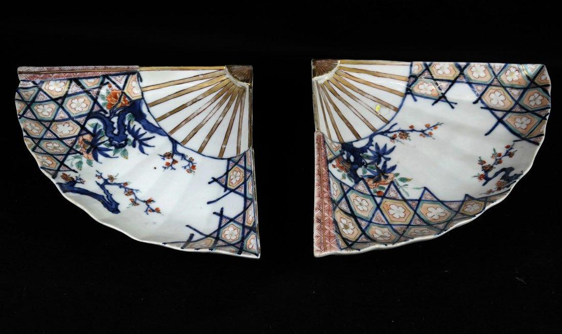Pair of Japanese Imari Porcelain Dishes