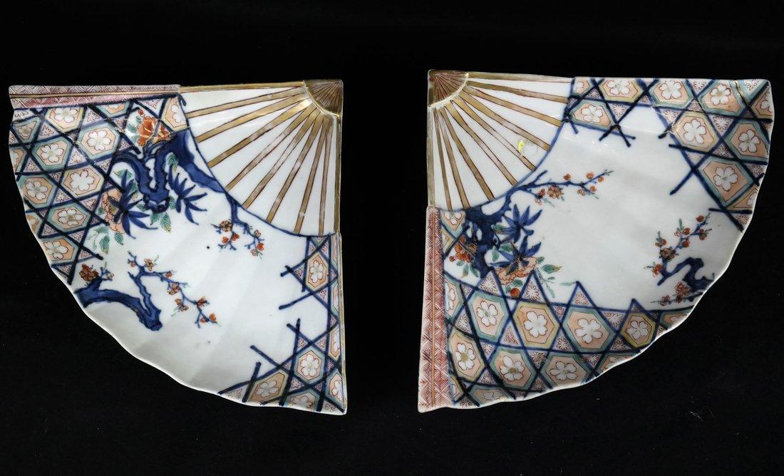 Pair of Japanese Imari Porcelain Dishes - 2