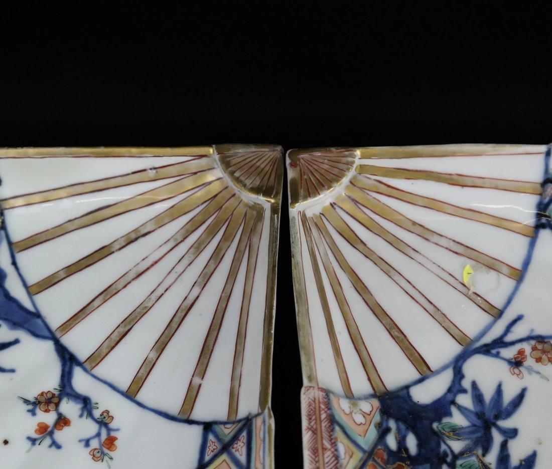 Pair of Japanese Imari Porcelain Dishes - 3