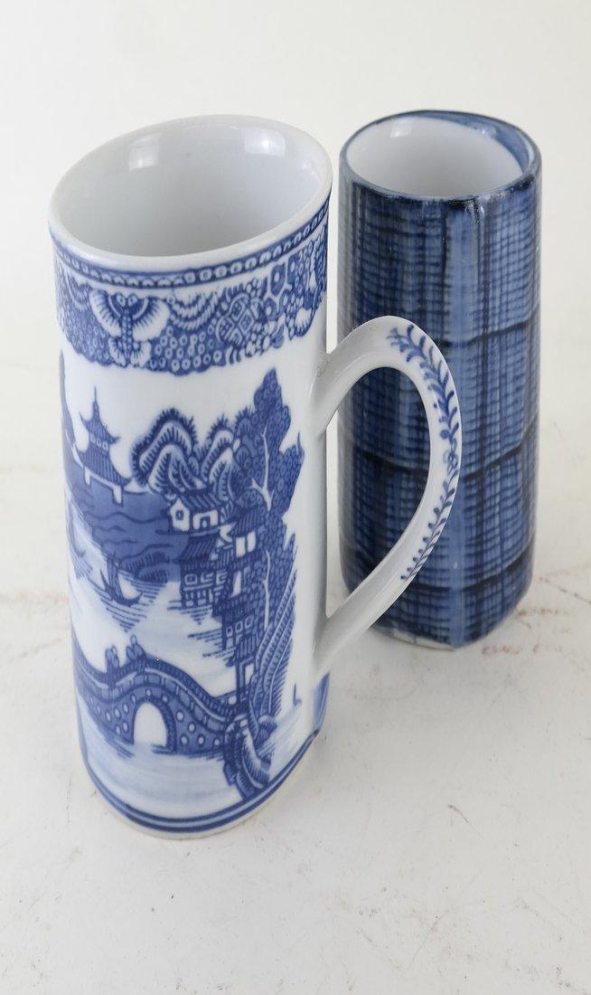 Four Ceramic Items - 4