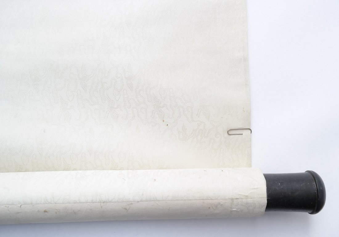 Chinese Scroll Painting with Calligraphy - 4