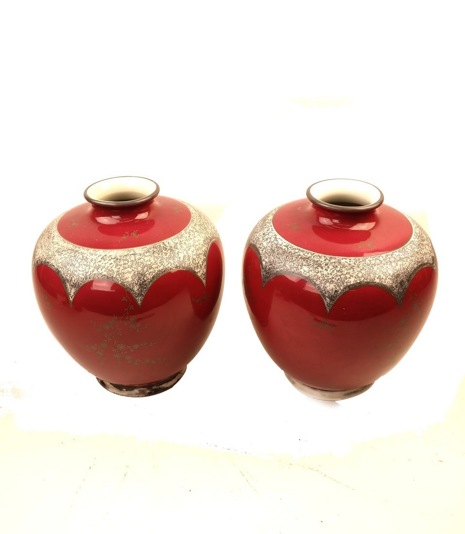 Pair of Koenigszelt Porcelain Vases